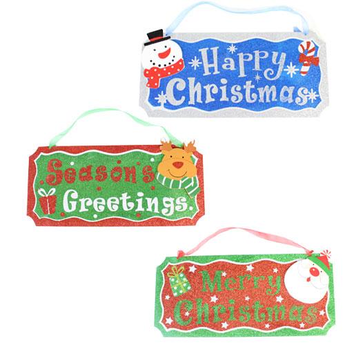 Surtido De Purpurina Acabado Placa De Navidad Colgando Decoración 35Cm