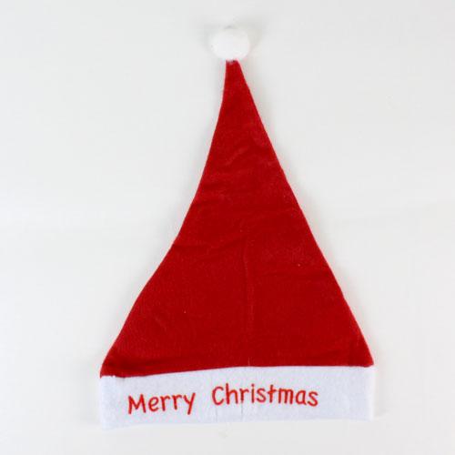 Sombrero de Navidad con Feliz Navidad bordada de 40cm