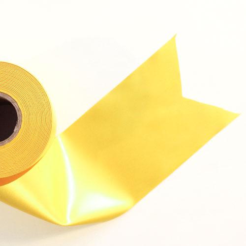 Amarillo Satén Enfrentado Carrete De Listón 100mm X 50m