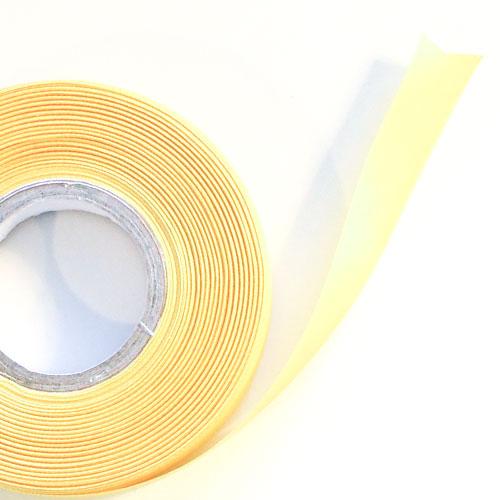 Amarillo Satén Enfrentado Carrete De Cinta 15mm X 25m