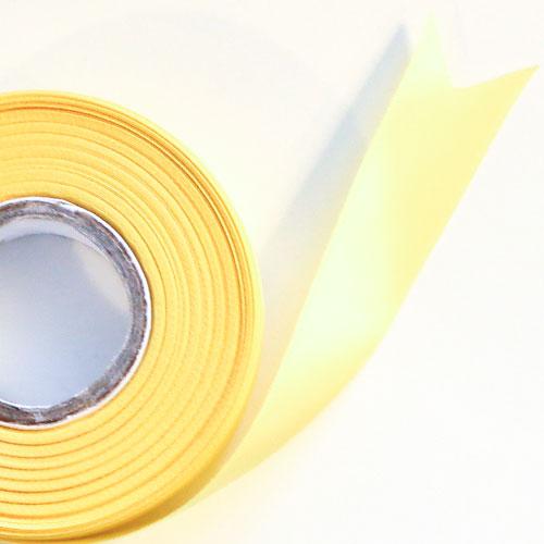 Amarillo Satén Enfrentado Carrete De Listón 25mm X 25m