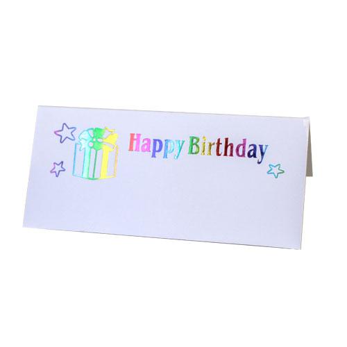 Tarjetas De Lugar De Impresión De Papel Multicolor De Feliz Cumpleaños