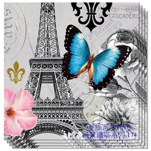 París Ici Servilletas Prima Almuerzo 3Ply 33Cm - Paquete De 20