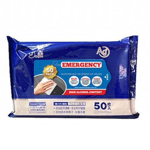 Toallitas Desinfectantes De Lujo - Paquete De 50