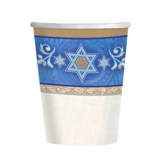 Vasos De Papel De Hanukkah 266Ml - Paquete De 8