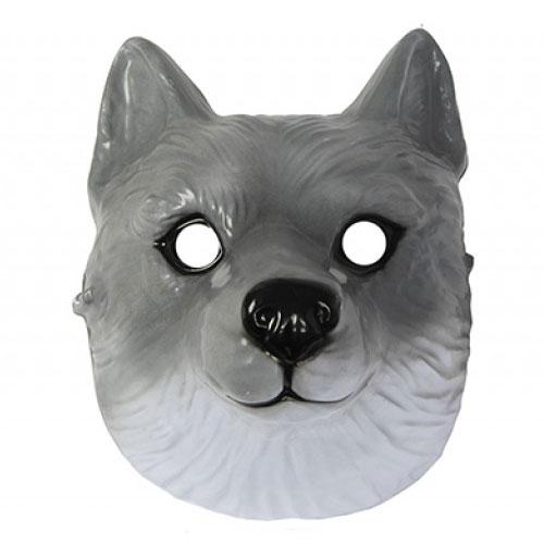 Mascarilla De Plástico De Lobo 22Cm